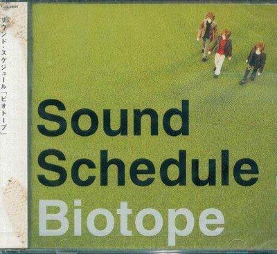 K - Sound Schedule - Biotope - 日版 - NEW