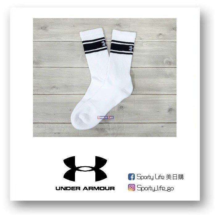【SL美日購】UNDER ARMOUR CHARGED COTTON STRIPE 襪子 白襪 籃球襪 運動襪 UA