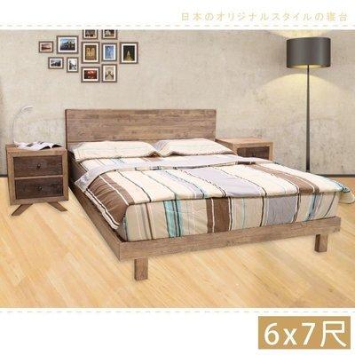 【赫拉居家】實木風化雙人床架 雙人特大6x7尺 -- 淺色