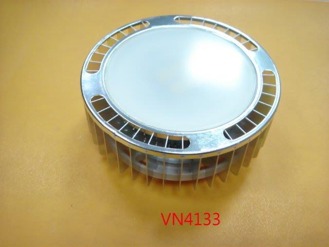 【全冠】8.5W/6000K/110V/6顆燈 白光 GX53 圓形LED吸頂燈 崁燈 投射燈 筒燈 (VN4133)