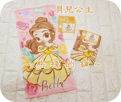 【貝兒童鋪】迪士尼公主系列 Q版貝兒公主 美女與野獸 卡通童巾 毛巾 純棉 正版授權