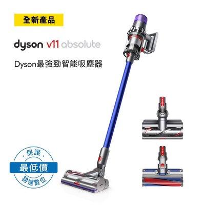 *錦達*【送發光LED吸頭 公司貨 Dyson V11 SV15  Absoulte 無線智能吸塵器-新款電池可更換】