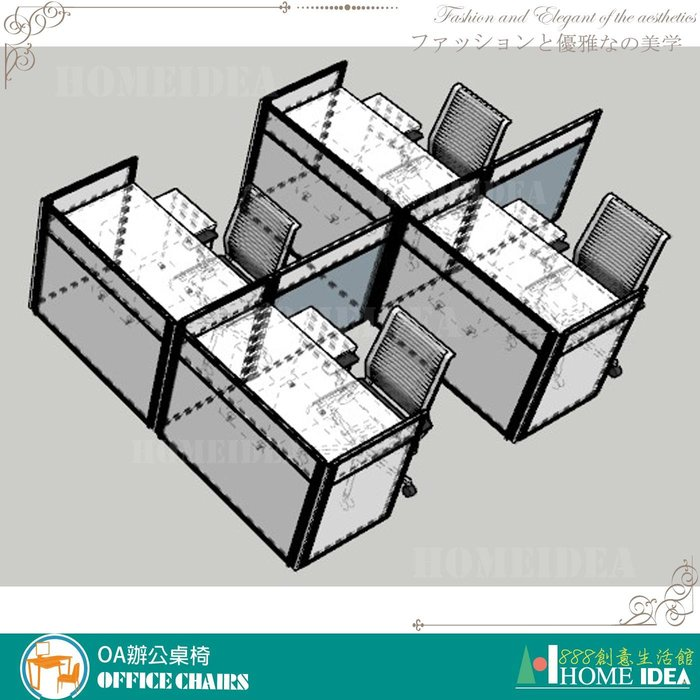 「888創意生活館」176-P90W120T4-1屏風隔間高隔間活動櫃規劃$1元(23-1OA辦公桌辦公椅書)高雄家具
