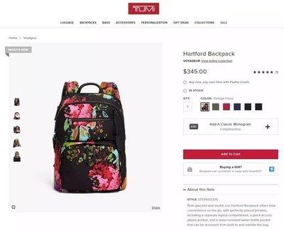 【全新正貨私家珍藏】TUMI Voyageur系列Hartfod Backpack降落傘尼龍布休閒雙肩包 新花色(2款)