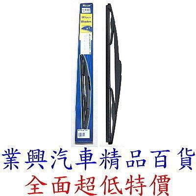 Peugeot 標誌 307 後雨刷片 長效型超靜音 (MGQPEU-10) 【業興汽車精品百貨】