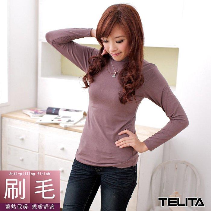 【TELITA】(女)顯瘦款蓄熱長袖保暖衫 刷毛衣 立領長袖T恤(超值3件組)