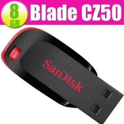 SanDisk 8GB 8G  Cruzer Blade【CZ50】SD CZ50 USB 2.0 隨身碟 台北市