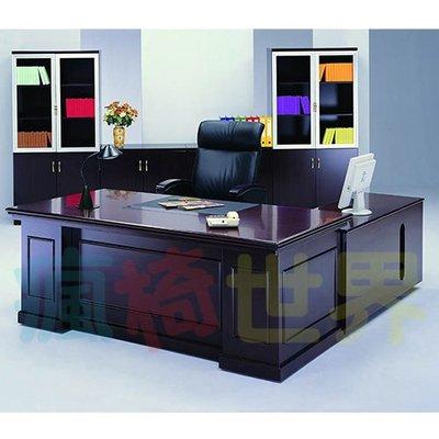 《瘋椅世界》OA辦公家具 全系列 高級木製 主管桌 EN-215 董事長桌/老闆桌/辦公桌/木製桌 需詢問