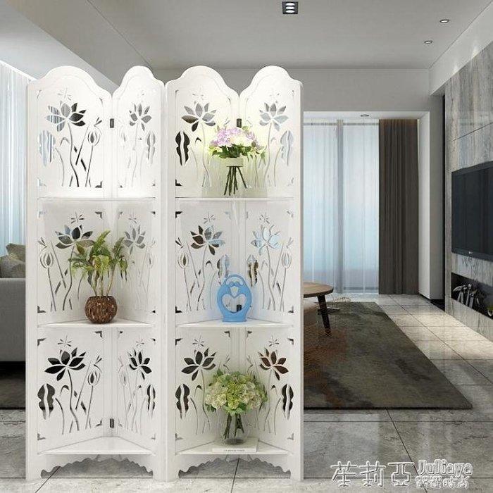 簡約古典荷花臥室屏風隔斷玄關時尚客廳白色雕花摺疊置物架摺屏 igo