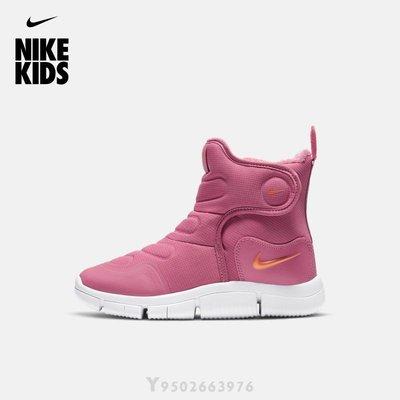 官網正品 Nike NOVICE BOOT (PS) 幼童運動童鞋靴子冬季起絨 AV8339