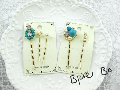 ~*BlueBo*~正韓 韓國飾品 波希米亞亮鑽珍珠線夾組 一字夾 髮夾 邊夾 髮飾 瀏海夾