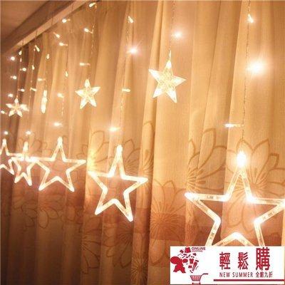 led星星燈小彩燈閃燈串燈滿天星窗簾掛...