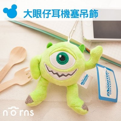 Norns 【大眼仔耳機塞吊飾】 正版 怪獸大學 麥克華斯基 手機防塵塞 玩偶