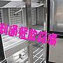 《利通餐飲設備》6門冰箱-風冷 (上凍下藏) 六門冰箱 冷凍庫 冷凍櫃~自動化霜冰箱