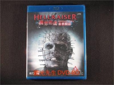 [藍光BD] - 養鬼吃人 ( 魔界追魂 末世揭示 ) Hellraiser - 當代影史上的恐怖片經典