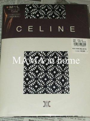 3-7/NEW<日本製CELINE 黒色圏菱柄編織網褲襪>M~L/¥2415