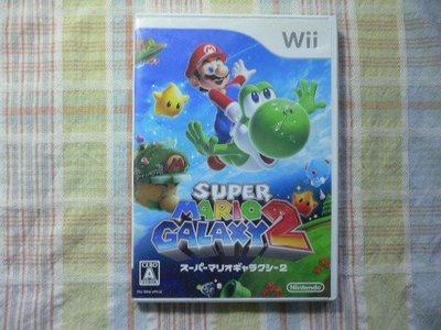 日版 Wii 瑪莉歐銀河 2