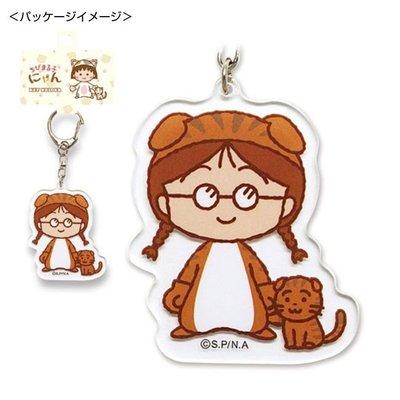 日本正版 Chibi Maruko Chan 櫻桃小丸子 小玉 扮貓 亞加力膠 匙扣 掛飾 吊飾