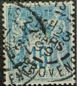 1877年法蘭西第三共和國Pax and Mercur - Type II郵票15cents