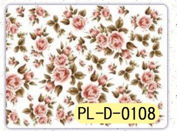 波蘭 Decoupage Paper(專用紙)A3編號PL-D-0108~蝶古巴特 餐巾紙拼貼 彩繪 黏土DIY手作材料