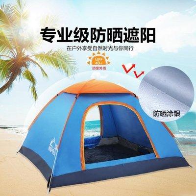 帳篷戶外3-4人全自動二室一廳野外自駕游防雨2雙人野營沙灘加厚    YTL