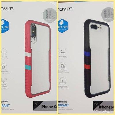 彰化手機館 手機殼 iPhoneX iPhoneXS TGVIS 軍規防摔殼 保護殼 材質同太樂芬 送玻璃貼