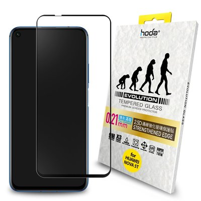 hoda 進化版 隱形 高透亮 0.21mm 2.5D 9H 玻璃保護貼,華為 HUAWEI nova 5T