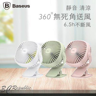 Baseus 倍思 方盒夜燈 夾子 360度 旋轉 桌面 風扇 涼扇 夏天必備 好攜帶 長時間 USB充電 電風扇