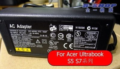 送電源線 高品質 Acer 宏碁 Ultrabook 筆電 充電器 變壓器 19V 3.42A S5 S7 S5-391 S7-391 桃園市