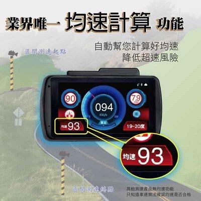 【日耳曼汽車精品】征服者 CXR-9008 全彩觸控螢幕 雷達測速器 測速照相