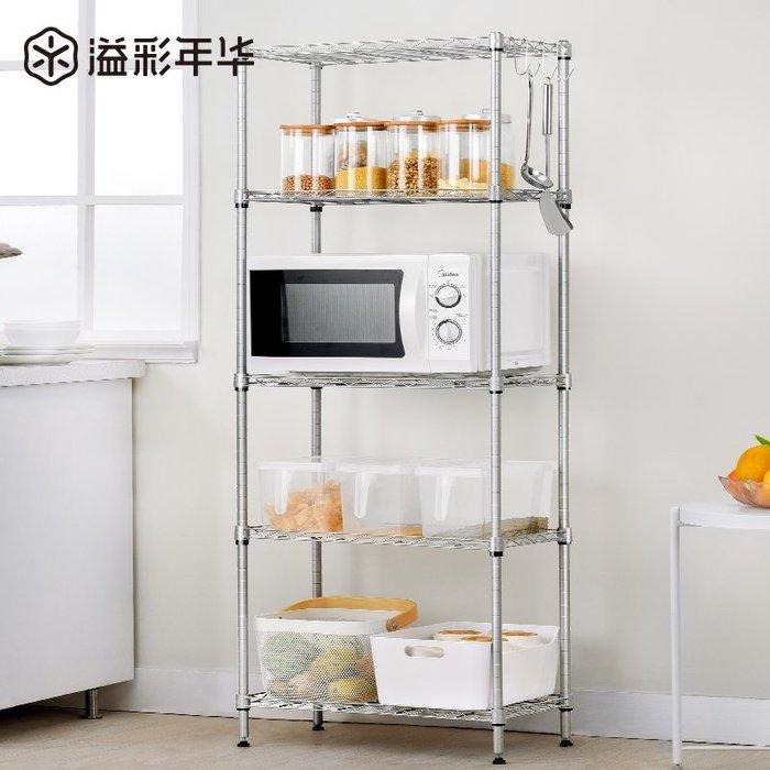 衛生間置物架 浴室廚房收納架整理架儲物架書架多層層架