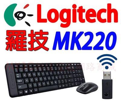 羅技 無線滑鼠鍵盤 Logitech 羅技 MK220 無線滑鼠鍵盤組 羅技 滑鼠 鍵盤 無線鍵盤 另有MK260R