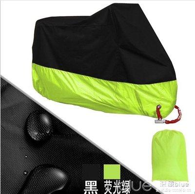 適用于現代機車老款鈴木王(GS) 摩托車衣 車罩車套 防雨防塵雨布