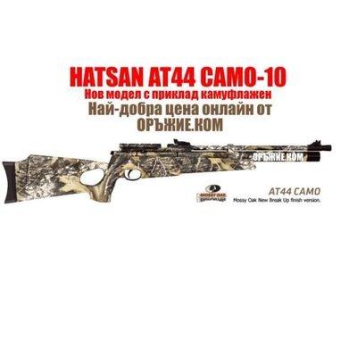 Speed千速(^_^)HATSAN AT44S-10 CAMO ( 米.耶.耐 ) 看不見的敵人~