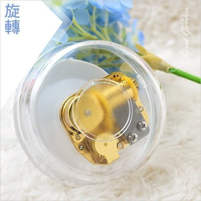 Sweet Garden, Sankyo金色機芯 透明旋轉音樂台(可選曲) DIY音樂盒底座 自己設計創意禮物