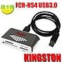 KINGSTON USB 3.0多功能讀卡機【FCR-HS4】micro SD SDHC SDXC CF MSPD M2