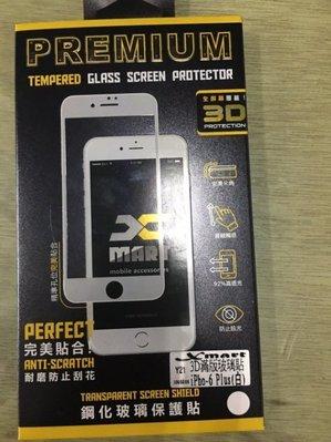 @天空通訊@XMART 3D滿版 全膠 曲面玻璃貼 9H鋼化玻璃保護貼 APPLE iPhoneXS MAX 6.5 黑