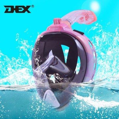 呼吸管 DEX全干式潛水呼吸管浮潛三寶面罩套裝成人兒童游泳防霧潛水鏡