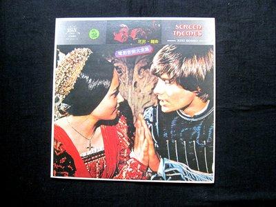 絕版黑膠唱片----NINI ROSSO--電影音樂大全集2--禁忌遊戲.男歡女愛.陽光普照----1箱