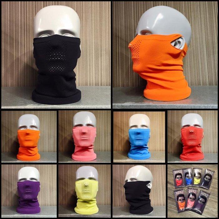 (I LOVE樂多)Naroo Mask 紅色長版XB2口罩 騎行運動 面罩 單車 哈雷 滑胎 VESPA Cafe