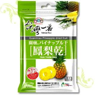 台灣一番關廟鳳梨乾,$135~含有鳳梨酵素幫助消化~買10送1任選~另售情人果乾/番茄乾/楊桃乾