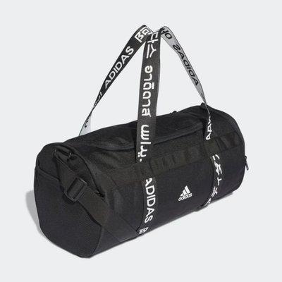 ADIDAS 黑白 黑色 運動 訓練 健身 肩背 側背包 大容量 手提袋 旅行袋 圓筒包 FJ9353 愛迪達