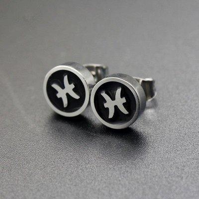 綠光街鋪 百搭鈦鋼十二星座耳釘不銹鋼黑色耳釘時尚潮流耳飾S258