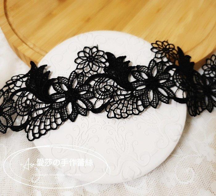 『ღIAsa 愛莎ღ手作雜貨』韓國款好品質細水溶鏤空花朵蕾絲DIY服装配料娃衣材料寬5cm