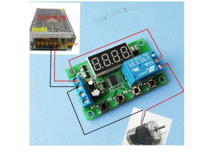 DC 5V/12V/24V時間繼電器模組