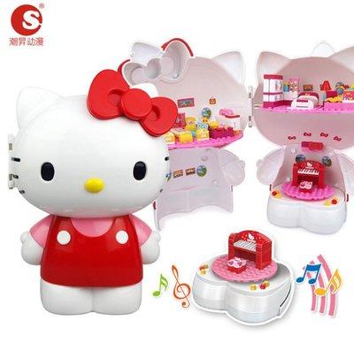 兒童玩具 Hello Kitty  益智玩具 凱蒂貓積木 拼插積木 diy女孩玩具 啟蒙積木