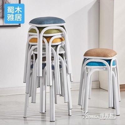 簡約家用餐凳特價加厚鐵凳子成人餐桌凳創意宜家高凳軟面便攜方凳igo