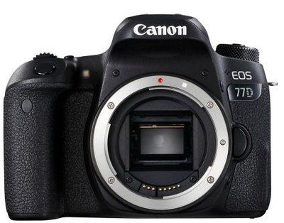 【日產旗艦】全新 Canon EOS 77D BODY 單機身 平行輸入 繁體中文