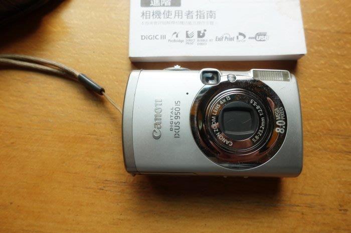 [C.M.平價精品館]佳能Canon IXUS 950IS數位相機