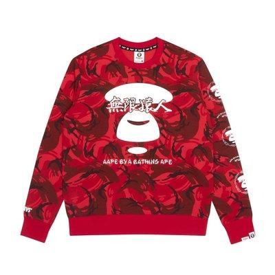 AAPE CNY 長袖上衣 男款 迷彩紅 無限猿人 新年款 街頭風 AAPSWM3690XAD